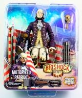 Bioshock Infinite - Benjamin Franklin Motorized Patriot