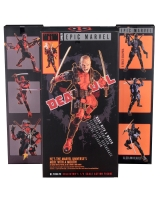 Deadpool - Deadpool (Ultimate Action Figure) 1/4