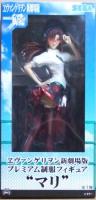 Evangelion - Makinami Mari Illustrious (Premium Figure)