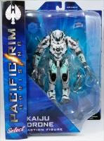 Pacific Rim Uprising - Kaiju Drone