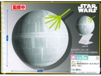 Star Wars - Death Star 1/80,000 Scale (Premium)
