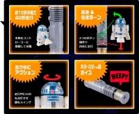 Star Wars - R2-D2 (Nano Droid)