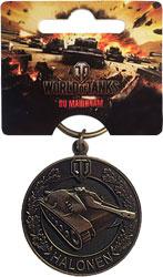 "World of Tanks - Брелок ""Халонен"""