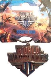 Фигурка World Of Warplanes - Logo