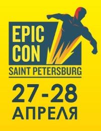 Epic Con 2019